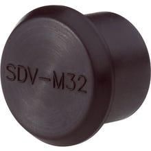 SKINTOP SDV-M 16 ATEX