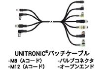 UNITRONIC(R) バッチケーブル -M8 (Aコード),M12 (Aコード),バルブコネクタ,オープンエンド