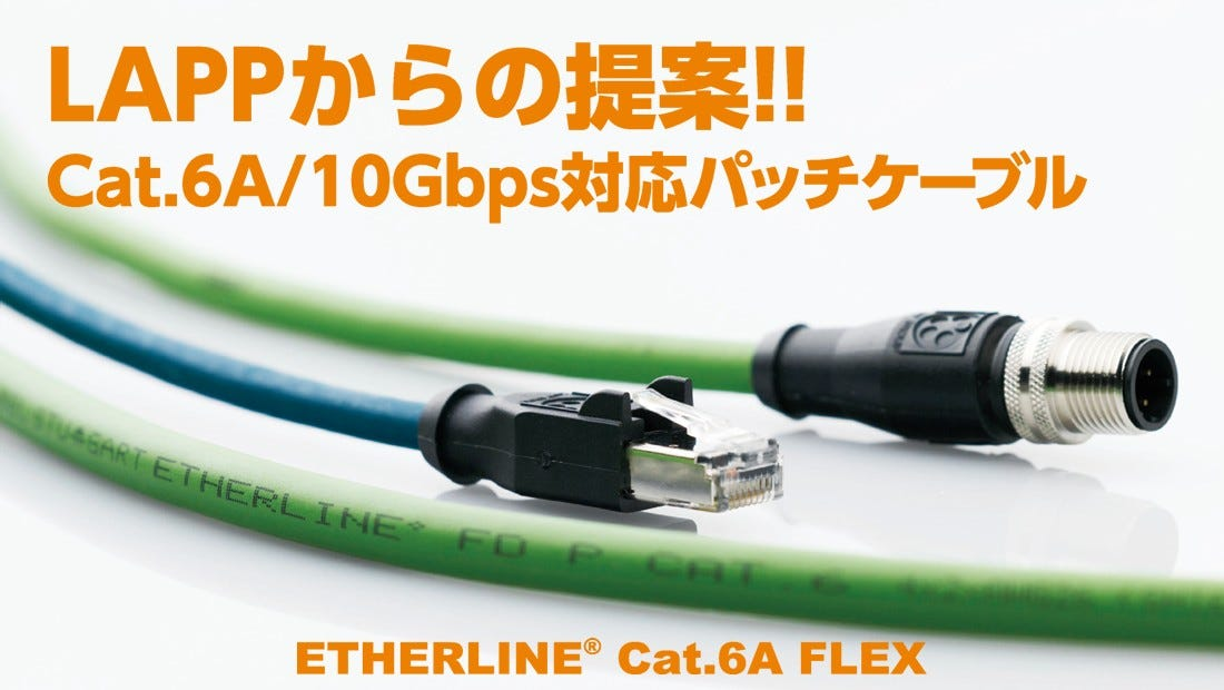 データ通信 NETWORK HARNESS